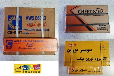 برندهای معتبر الکترودهای 6010 در ایران