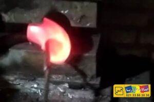 قالب فورج در تولید زانو گرم