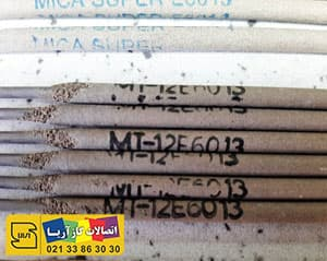 welding electrodes aryapipe